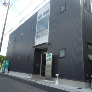 清須リサイクルセンター